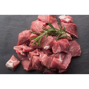 Diced Lamb /kg