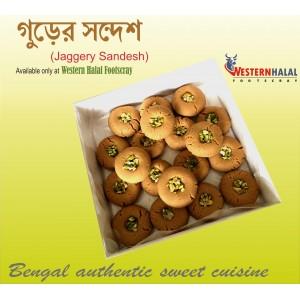 Gurer Shondesh- Deshi Sweet* /Kg