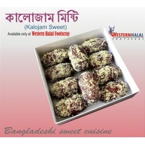 Kalojam (Kala Jamun)- Deshi Sweet* /Kg
