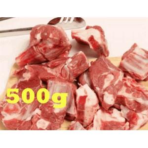 Curry Lamb 500g