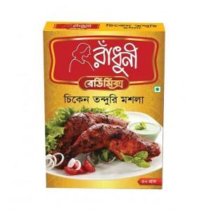 Radhuni Chicken Tandoori Masala 50g